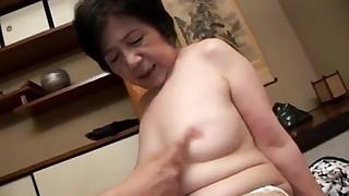 Japonés Mamá